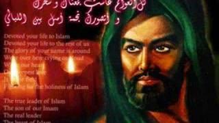 Download Lagu Ya Hussein (as) Noura 3ayne Ya Hussein (as) Mp3