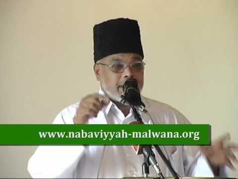 Part 2/6: Bayan on Tasawwuf - Prof. Dr. Deen Mohammed (Azhari)