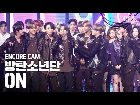 [앵콜CAM] 방탄소년단 'ON' 인기가요 1위 앵콜 직캠 (BTS 'ON' Encore Fancam) │ 탄이들 컴백 하자마자 1위 ON! 💜