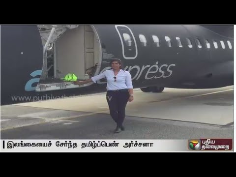 Archana-becomes-first-Tamil-woman-to-become-co-pilot-in-Denmark