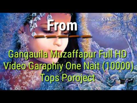 Video Suraj Video Movie download in MP3, 3GP, MP4, WEBM, AVI, FLV January 2017