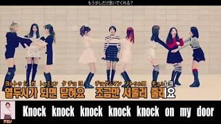 【カラオケ】KNOCK KNOCK - TWICE(트와이스)【カナルビ】