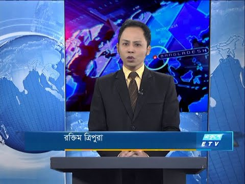 07 PM News || সন্ধ্যা ৭টার সংবাদ || 28 October 2020 || ETV News