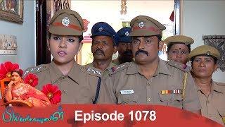 Video Priyamanaval Episode 1078, 27/07/18 MP3, 3GP, MP4, WEBM, AVI, FLV Agustus 2018