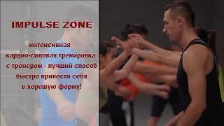 """Фитнес- клуб """"Kachalka"""" в Ирпене"""