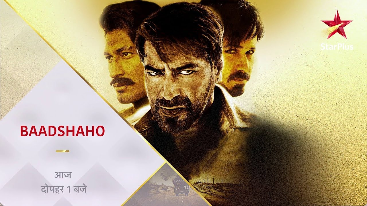 Baadshaho | Today at 1pm