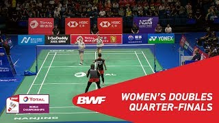 Video WD | HARIS/PRADIPTA (INA) [8] vs TANAKA/YONEMOTO (JPN) [4] | BWF 2018 MP3, 3GP, MP4, WEBM, AVI, FLV Januari 2019