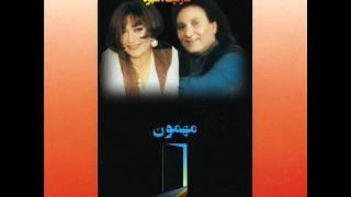 Shohreh - Gharibe Ashegh |شهره - غریب عاشق