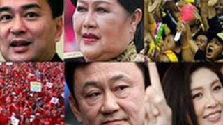 Thailand Election 2011 New Mandala's Post Result Wrap-up - Farrelly And Walker
