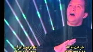 Donya Parasta Music Video Bahram Forouhar