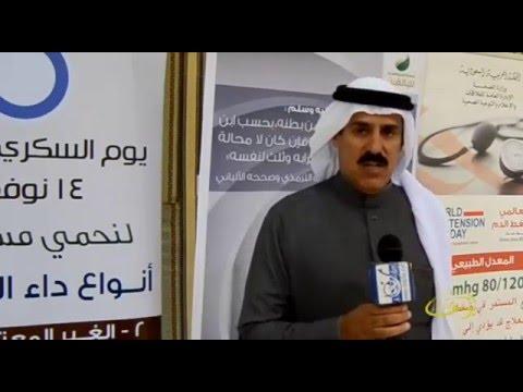 التغطية التوعية الصحية الشاملة بقطاع صحي بقعاء 2016