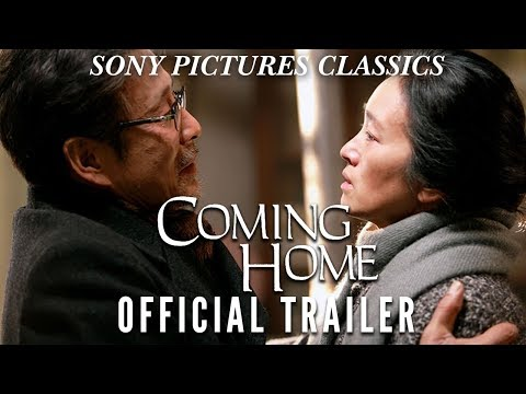 Coming Home (Trailer)