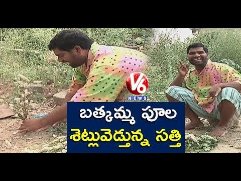 Bithiri Sathi Plants Saplings For Bathukamma Festival | Teenmaar News | V6 News