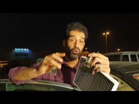 العرب اليوم - شاهد: رائحة سيارتك كريهة اقضِ عليها بنفسك