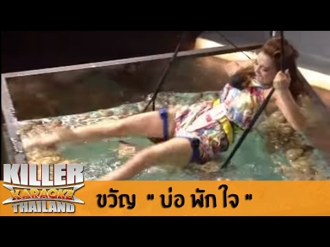 泰國女歌手以為要進入水箱拍唯美畫面,當節目組把一桶桶的...倒進去!!她嚇到花容失色了!