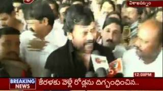 Telugu Political News   Congress Party Leaders Hearty Welcome To Chiranjeevi At Visaka TV5