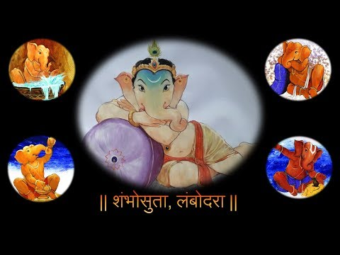shambho sutaa lambodaraa Ganesh Prayer