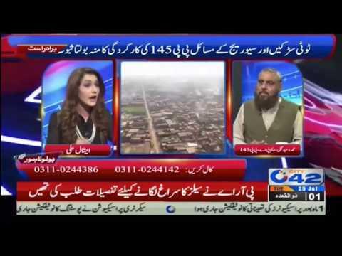بولو لاہور ،25جولائی 2017