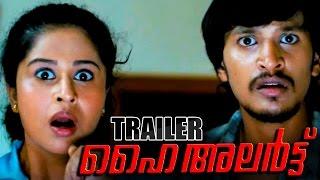 High Alert Malayalam Movie Trailer HD Video, Anjana Menon