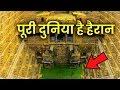 दुनिया की सबसे अनोखी बावड़ी || Amazing And Mysterious Chand Bawadi
