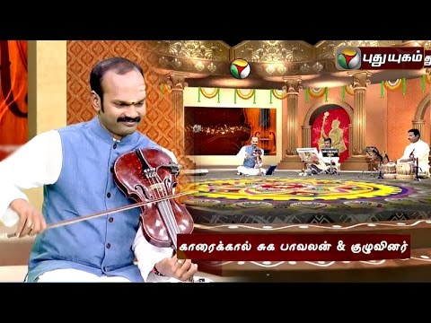 Adisaya-Ragam-14-04-2016-Puthuyugam-TV