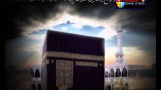 Video Sajawal Ali Saleem Naat MP3, 3GP, MP4, WEBM, AVI, FLV Juni 2018