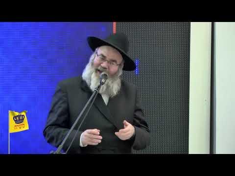 הרב רוזנבלט בדבר מלכות בהתוועדות י&#039 שבט