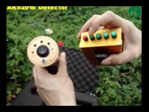 AKS underground metal gold detector
