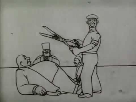 Σοβιετικά παιχνίδια 1924 -Τζίγκα Βερτόφ