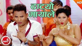 Dhatyo Mayale - Bhim Prasad Dahal & Sita Majhi Ft. Shankar BC & Rina Thapa