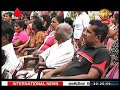News 1st Sinhala Prime Time, Tuesday,  October 2017, 10PM (17-10-2017)
