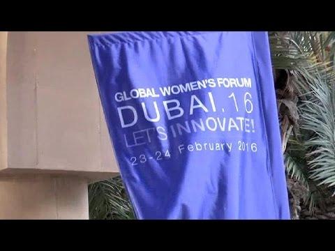 Πρώτο Παγκόσμιο Forum Γυναικών στο Ντουμπάι