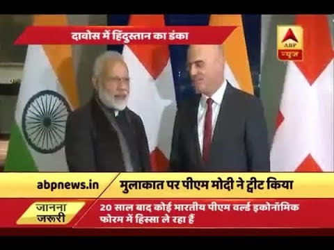 India leaves strong impression in Davos, watch how PM Modi was welcomed warmly