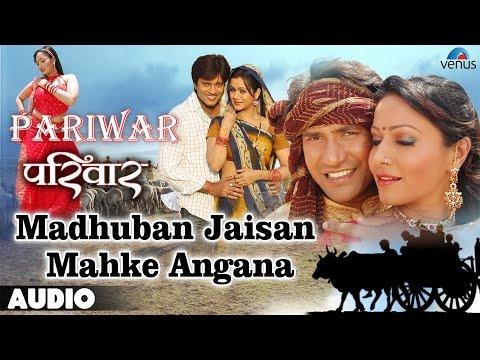 Video Pariwar : Madhuban Jaisan Mahke Angana - 2 Full Audio Song | Dineshlal Yadav Nirhua, Pakhi Hegde | download in MP3, 3GP, MP4, WEBM, AVI, FLV January 2017