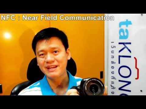 รีวิวกล้อง Canon EOS 760D โดย นายตากล้อง (2/2)