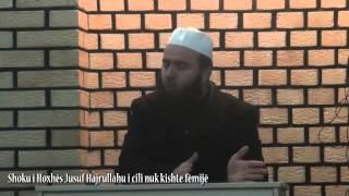 Shoku i Hoxhës Jusuf Hajrullahu i cili nuk kishte fëmijë