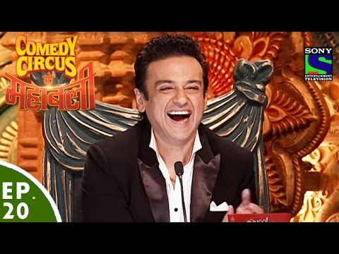 Video Comedy Circus Ke Mahabali - Episode 20 - Rishtey Special download in MP3, 3GP, MP4, WEBM, AVI, FLV January 2017