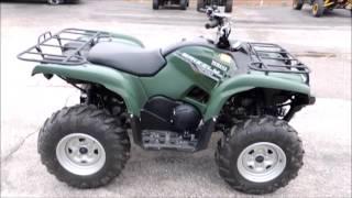 11. 2014 Yamaha Grizzly 700