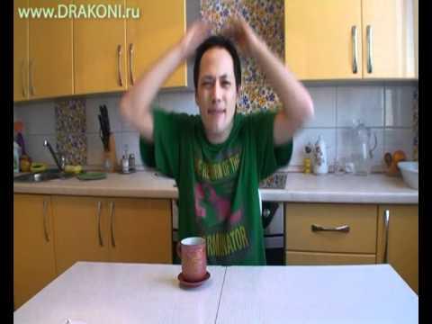 С Драконом на кухне: как импровизировать в танце