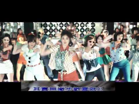 韓國超人氣女團T-Ara唱陳雷的台語歌!超嗨!