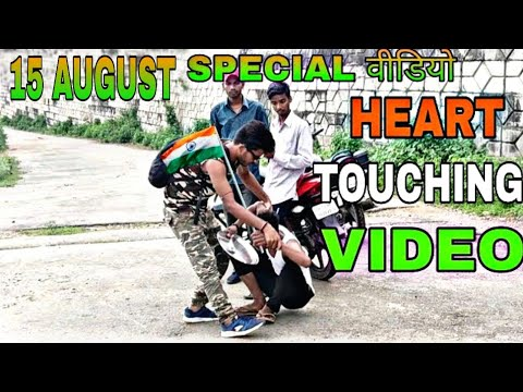 Video songs - Independence Day Best Video  Independence Day Heart Touching Video  15 August Special Video