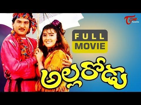 Allarodu Telugu Movie | Rajendra Prasad | Surabhi | TeluguOne