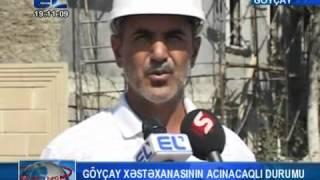 Göyçay Mərkəzi Rayon Xəsətəxasında Nə Baş Verir?