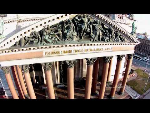Исаакиевский собор в Питере - с высоты птичьего полёта