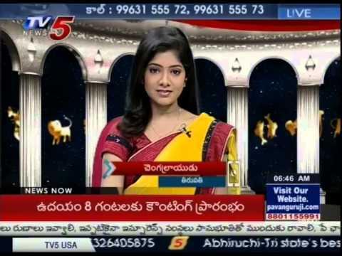 Pavan Guru Ji with Grahashaastram |19.10.2014 : TV5 News