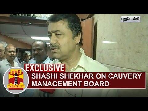 EXCLUSIVE-Water-Resources-Secretary-Shashi-Shekhar-on-Cauvery-Management-Board-Thanthi-TV