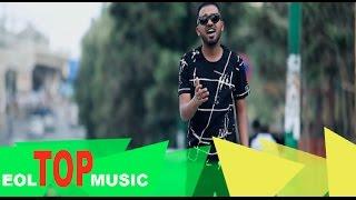 Video Bisrat Surafel feat. Jah Lude - Yehew Sewyew - Ethiopian New Music 2017 l EthioOneLove MP3, 3GP, MP4, WEBM, AVI, FLV Juni 2018