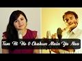 Tum Hi Ho & Chahun Main Ya Naa - Aashiqui 2| Female Mashup Cover by Ramya Ramkumar(ft. Vijay Kannan)