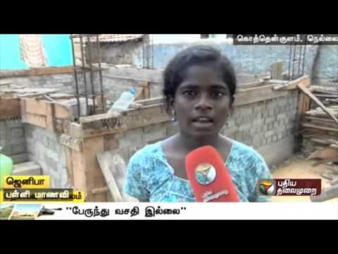 A-Compilation-of-Nellai-Zone-News-31-03-16-Puthiya-Thalaimurai-TV