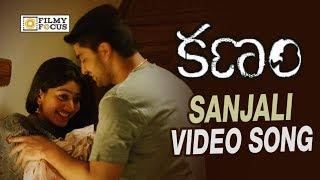 Sanjali Video Song Trailer